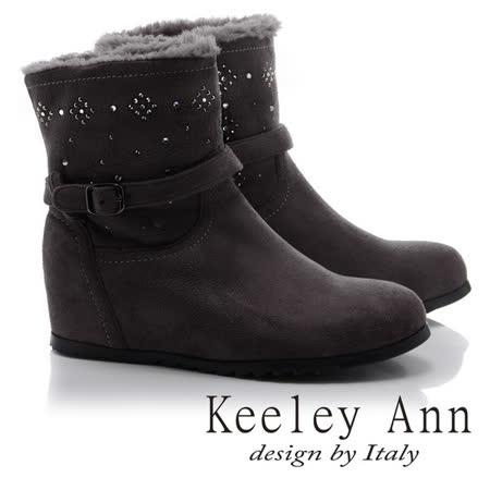 Keeley Ann 絨毛滾邊水鑽內增高短靴