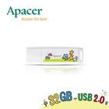 Apacer宇瞻 AH336 32GB『P714星球』聯名款隨身碟-純真友誼-加送P714星球贈品筆乙支