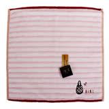 DAKS 橫條紋刺繡小手提包圖案小方巾(粉)