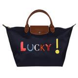 LONGCHAMP- Le Pliage Lucky 幸運字樣包短把手提/肩背水餃包(深藍)/M