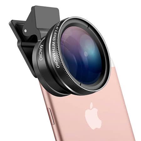 Phone LENS升級版 2合1鋁合金專業廣角鏡頭