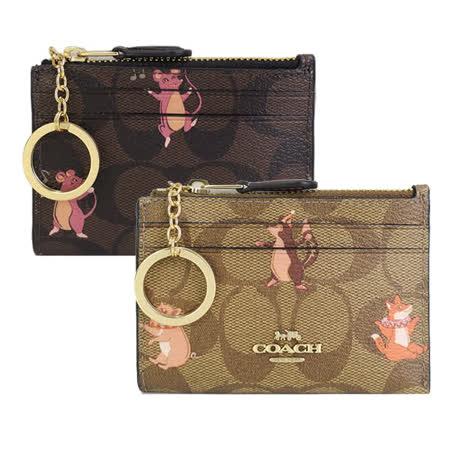 COACH經典熱銷鑰匙零錢卡夾