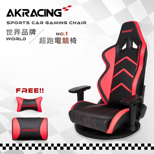 AKRACING超跑電競椅和室款-GT109 WASHITSU-紅