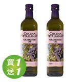 義大利 CUCINA 100%葡萄籽油 750ml