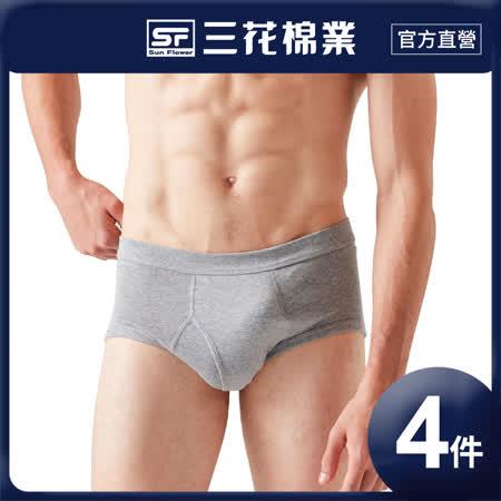 Sun Flower三花  網路獨享特賣組合
