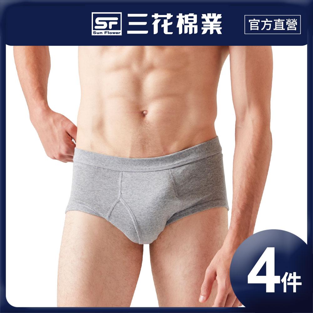 【Sun Flower三花】三花男性內褲.三角褲(彩色)(4件組)