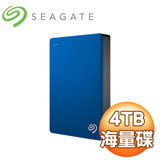 Seagate 希捷 Backup Plus 4TB 2.5吋外接式硬碟《藍》