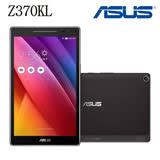 福利品 ASUS ZenPad 7.0 Z370KL 2G/8G 四核心 LTE版 特務黑 贈LED 卡通造型小夜燈