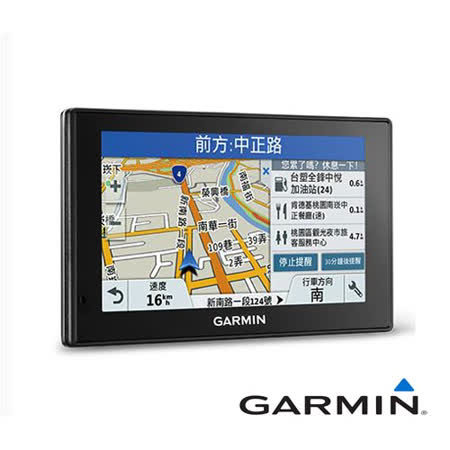GARMIN<br> DriveSmart50 衛星導航