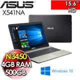 【福利品】華碩 ASUS X541SC-0051AN3710 15.6吋 四核心N3710/4G/500G/NV 810 2G獨顯/Windows 10 文書筆電 贈:清潔組、大型散熱座、鍵盤膜