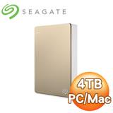 Seagate 希捷 Backup Plus 4TB 2.5吋外接式硬碟《金》