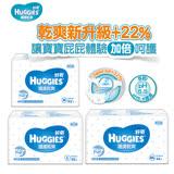 【好奇】pH5.5 護膚乾爽紙尿褲3包入 (M/L/XL)任選一箱