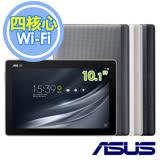 ASUS 華碩 ZenPad 10 10.1吋/16GB/WIFI版/四核平板電腦(Z301M) -送螢幕保護貼+指觸筆+平板立架+Type C加長充電線