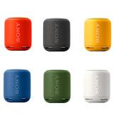 SONY SRS-XB10 NFC/藍芽 防水隨身喇叭(公司貨)