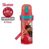 日本Skater不鏽鋼直飲保溫水壺(470ml)艾蓮娜公主