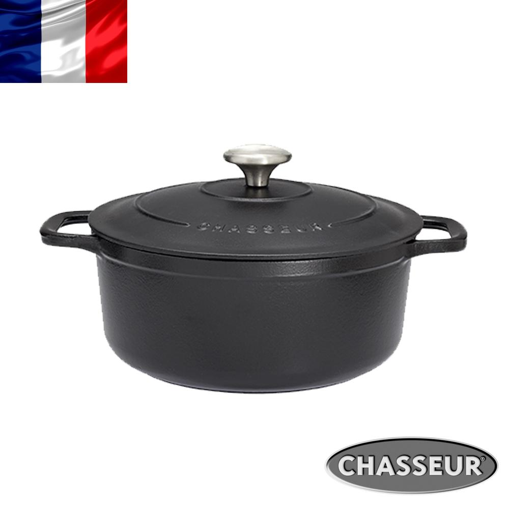 法國【CHASSEUR】2017新品 獵人黑琺瑯鑄鐵彩鍋18cm(霧黑)