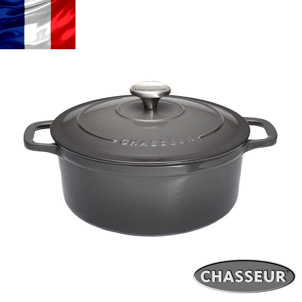 法國【CHASSEUR】2017新品 獵人黑琺瑯鑄鐵彩鍋18cm(雲霧灰)