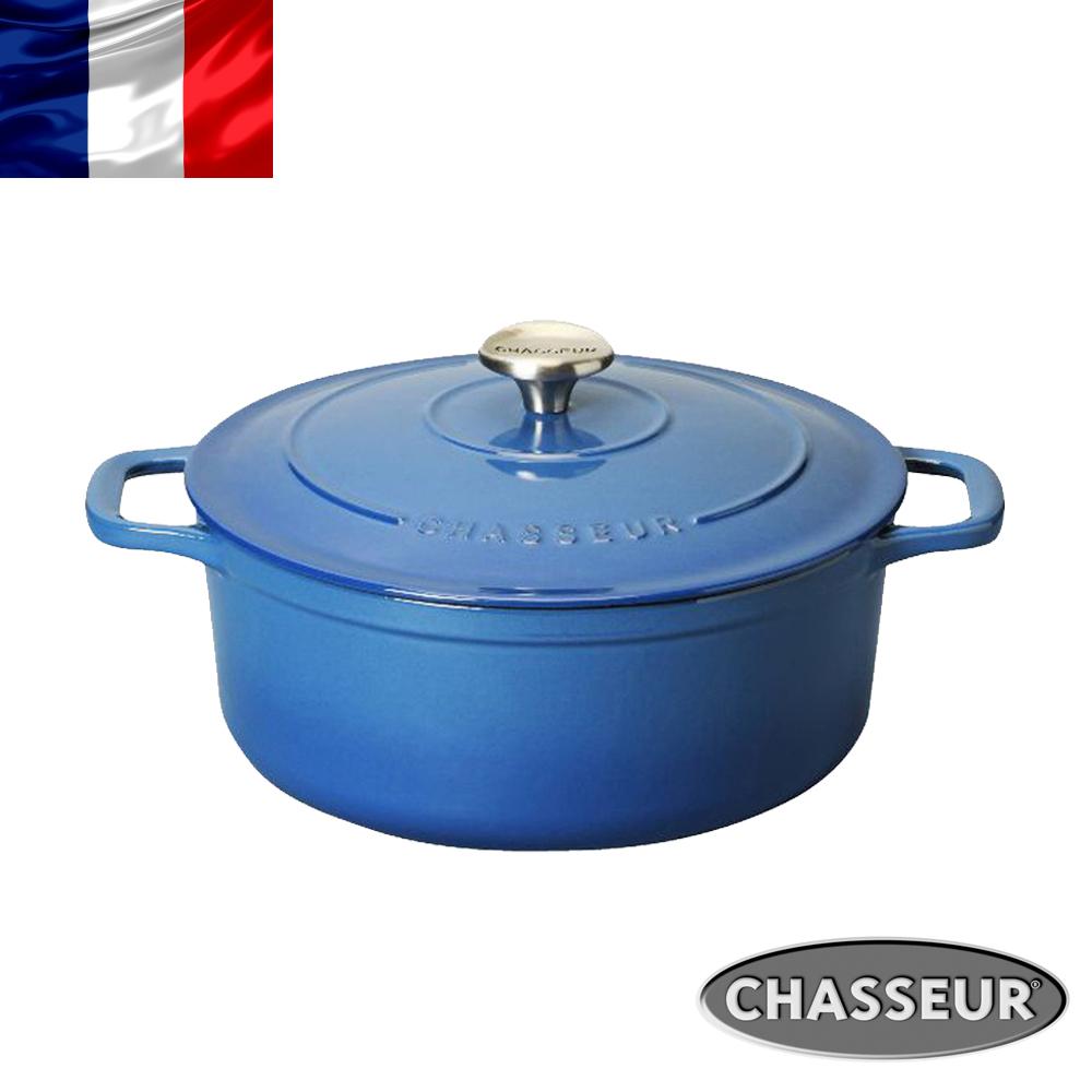 法國【CHASSEUR】2017新品 獵人琺瑯鑄鐵彩鍋20cm(希臘藍)