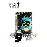 《Mori魔法黑美姬》緊緻彈力黑面膜(6盒)