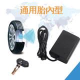 【Startrade】智能語音胎壓偵測器 通用胎內型