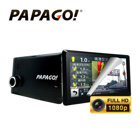GoPad DVR7 聲控導航平板