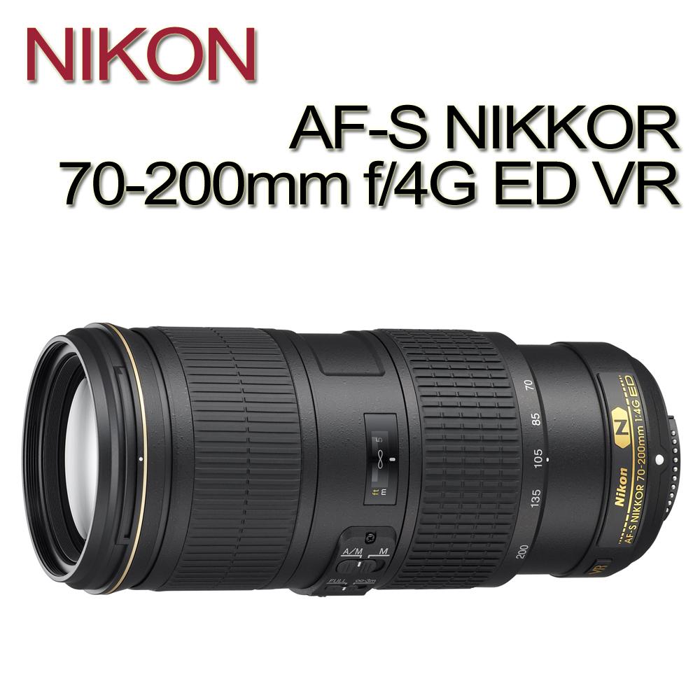 NIKON AF-S NIKKOR 70-200mm f/4G ED VR遠攝變焦鏡頭(公司貨)