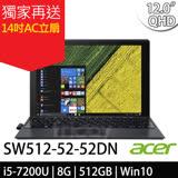 Acer Switch 5 SW512-52-52DN 12吋QHD/i5-7200U/Win10 Pro 平板筆電-加碼送office365個人版+原廠後背包+原廠束口袋