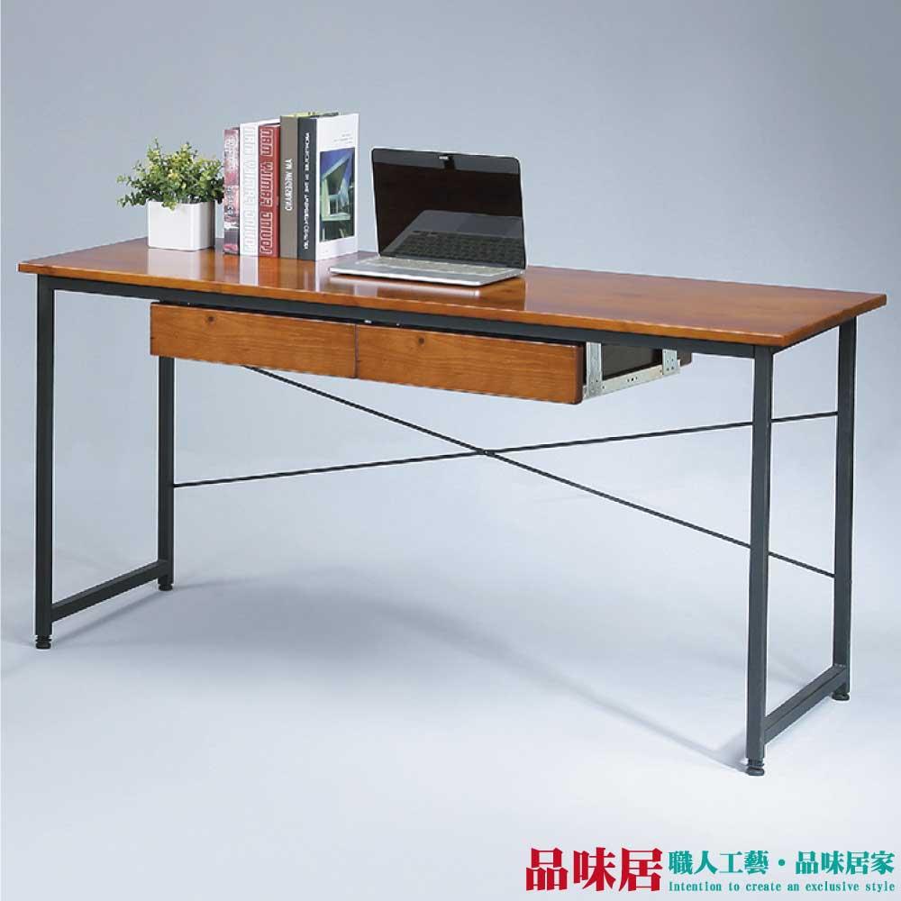 【品味居】薛曼簡約風5尺實木書桌/電腦桌