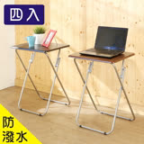 BuyJM防潑水簡單輕巧折疊桌/邊桌/露營桌4入組