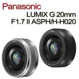 PANASONIC LUMIX G 20mm F1.7 II ASPH/H-H020標準至中距定焦鏡頭(公司貨) 送46mm UV鏡+吹球清潔組