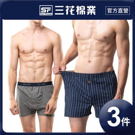 Sun Flower三花 針織平口褲(4件組)