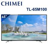 【夜殺】CHIMEI奇美 65吋LED液晶顯示器+電視盒 TL-65M100