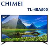【夜殺】CHIMEI奇美 39吋無段式藍光調節LED液晶顯示器+視訊盒 TL-40A500