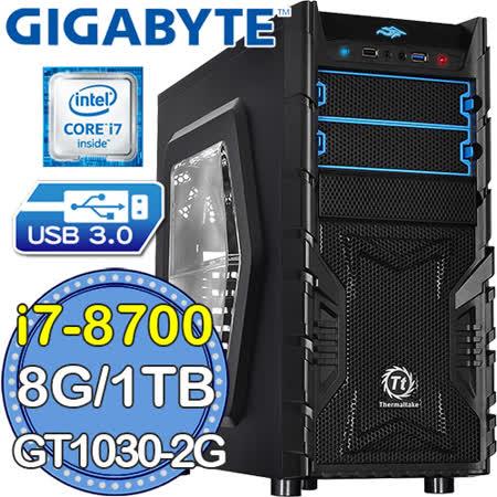 技嘉Z370平台【星辰戰士】Intel第八代i7六核 GT1030-2G獨顯 1TB效能電腦