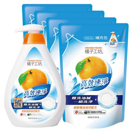橘子工坊 速淨碗盤洗滌液1瓶+4包