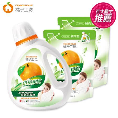 橘子工坊-低敏親膚 天然濃縮洗衣精