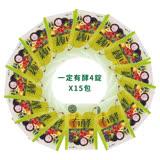 【一定有酵】梅子錠酵素(4錠/包)共15包60錠