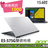 Acer 宏碁 E5-575G雙碟高速版 三色任選 15.6吋/i5-7200U/NV940MX 2GB/128SSD+1TB 強悍美型戰鬥筆電