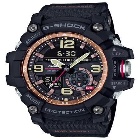 G-SHOCK 陸戰防塵泥雙傳感器運動錶