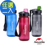 【Naturehike】輕量易開式A060運動水壺 水瓶500ml(深灰)