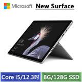 微軟 Microsoft Surface Pro (Core i5 4G/128G)-【送微軟無線顯示轉接器V2】