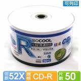 SOCOOL CD-R 相片式亮面可印 50片裝