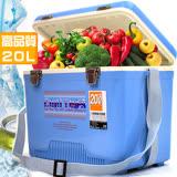 攜帶式20L冰桶P063-20
