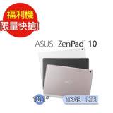 福利品 ASUS 華碩 New ZenPad 10 16GB LTE版 (Z300CNL) 10.1吋四核心平板電腦(全新未使用)