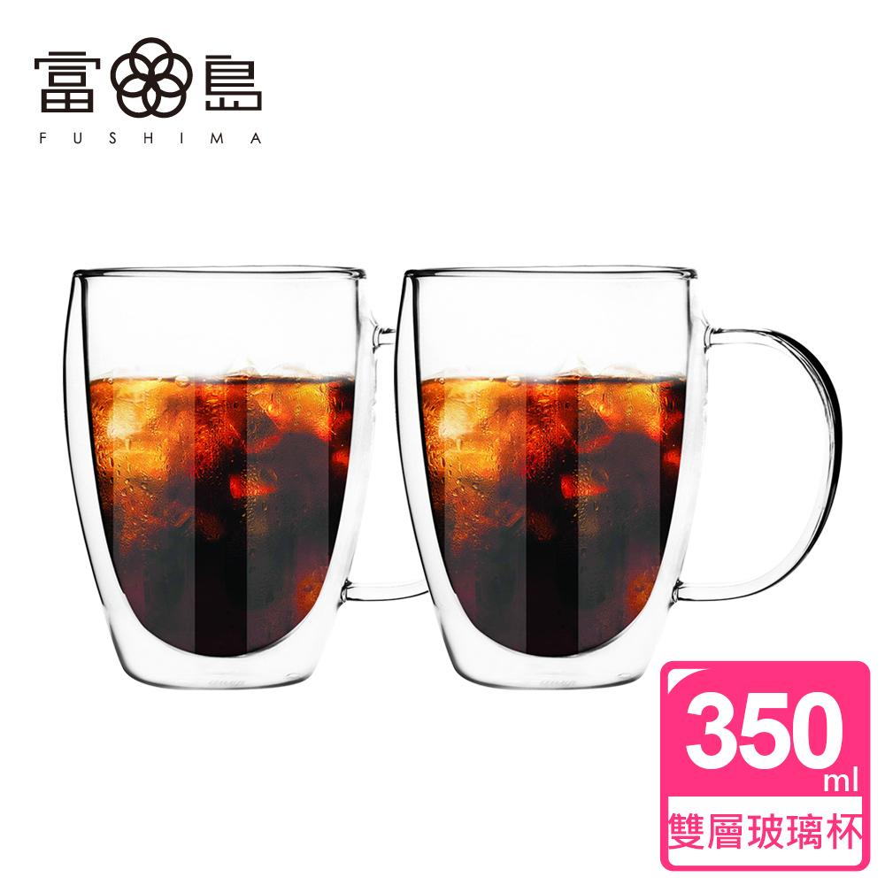 日本FUSHIMA富島 雙層耐熱玻璃杯(把手)*2入