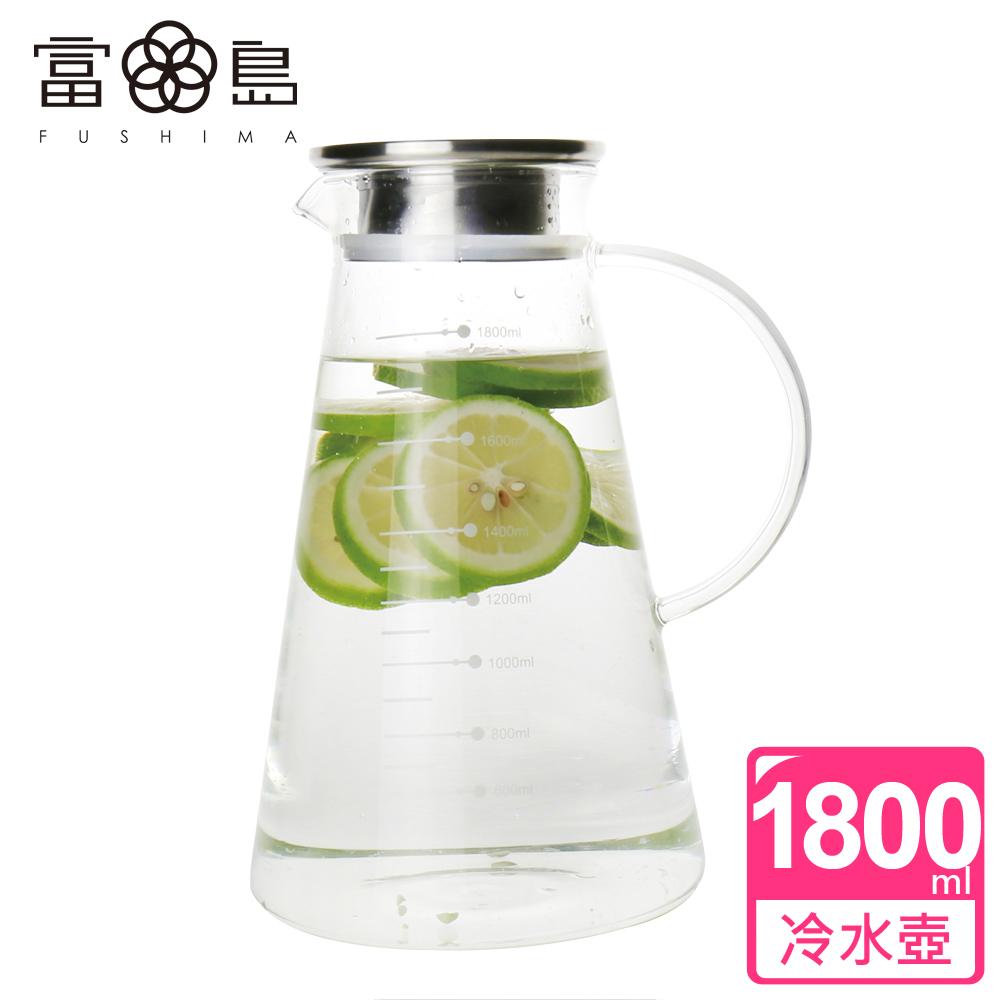 日本FUSHIMA富島 鋼蓋三角冷水壺