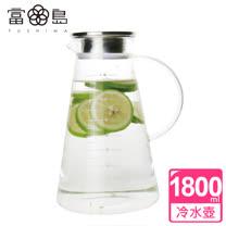 FUSHIMA富島<br/>鋼蓋三角冷水壺1800ML