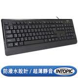 INTOPIC 廣鼎 超薄時尚防潑濺USB標準鍵盤(KBD-USB-56)