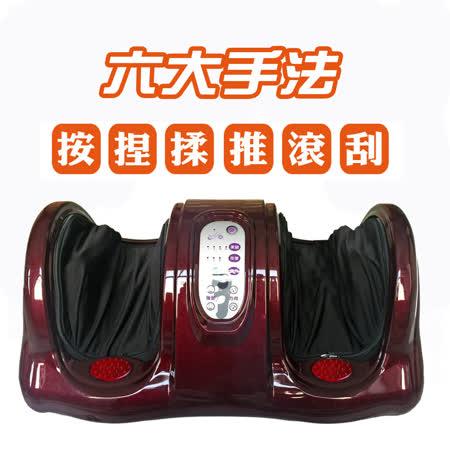 手の輪-超模美腿紓壓機