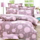 Carolan花意綿綿-紫 雙人五件式精梳棉兩用被床罩組